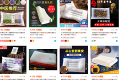 薅羊毛产品赚钱,快速赚钱的薅羊毛产品推荐
